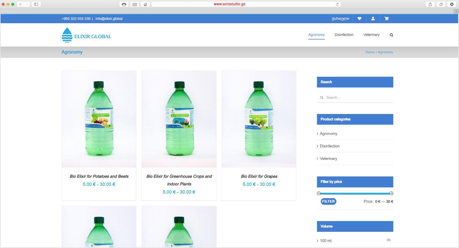 სოლოსტუდიო - ინტერნეტ მაღაზია - elixir.global, ელექტრონული კომერცია, საიტების დამზადება, ინტერნეტ მაღაზიის დამზადება, ინტერნეტ ვაჭრობა